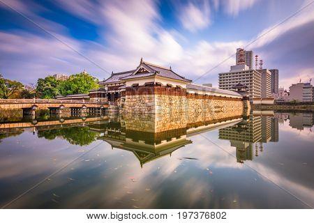Hiroshima, Japan at the castle moat.