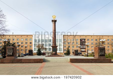Dmitrov, Russia - November 7, 2015: Monument in honor of the town of Dmitrov assigning the honorary title of the Russian Federation, City of Military Glory