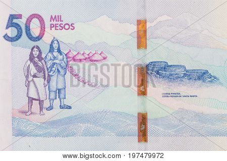 Lost City at Sierra Nevada de Santa Marta on the Fifty Thousand Colombian Pesos Bill