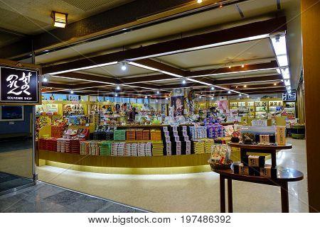 Interior Of A Souvenir Shop In Akita, Japan