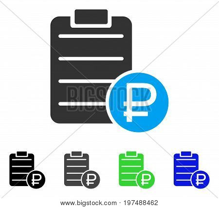 Rouble Price List flat vector icon. Colored rouble price list gray, black, blue, green pictogram variants. Flat icon style for application design.