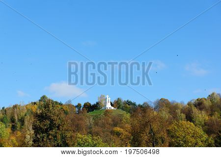 Vilnius Lithuania - October 16 2016: Vilnius is a tourist and cultural center of Lithuania. Hill of Three Crosses.