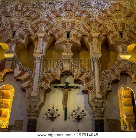 Moorish Intricate Design On The Arch  Above The Cross Inside The Mosque Church Of Cordoba, Spain, Eu