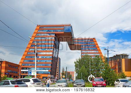 Novosibirsk Novosibirsk oblast Siberia Russia - July 3 2017: the Technopark of Novosibirsk Academgorodok ( Academpark )