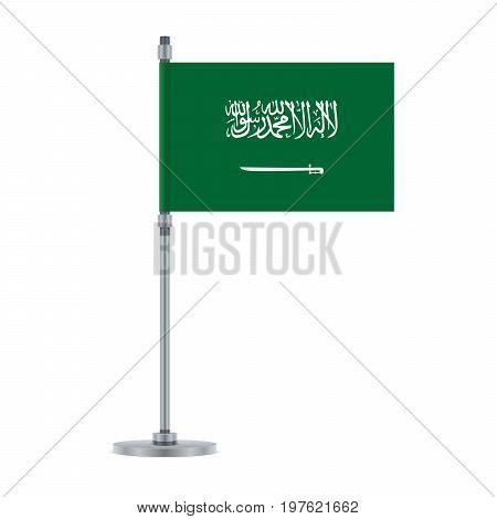 Saudi Arabian Flag On The Metallic Pole, Vector Illustration