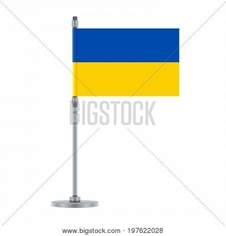 Ukrainian Flag On The Metallic Pole, Vector Illustration