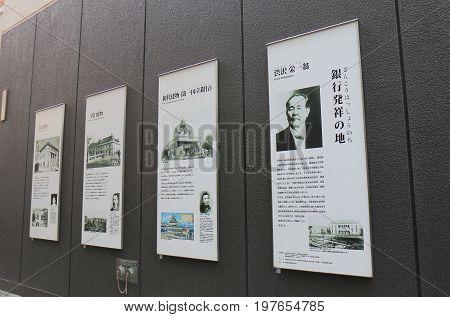 TOKYO JAPAN - JULY 11, 2017: Bank of Japan origin place monument in Tokyo.