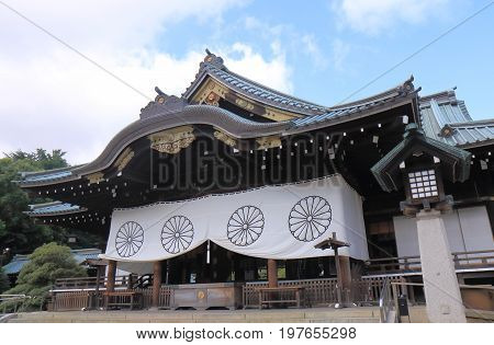 Yasukuni Shrine Tokyo Japan. Yasukuni shrine is a Shinto shrine in Tokyo founded by Emperor Meiji and commemorates anyone who had died in service of the Empire of Japan