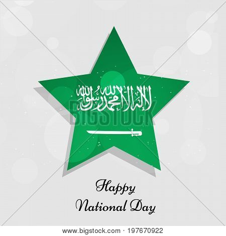 illustration of stars in Saudi Arabia flag background with Happy National Day text on the occasion of Saudi Arabia National Day