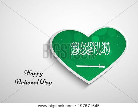 illustration of heart in Saudi Arabia flag background with Happy National Day text on the occasion of Saudi Arabia National Day