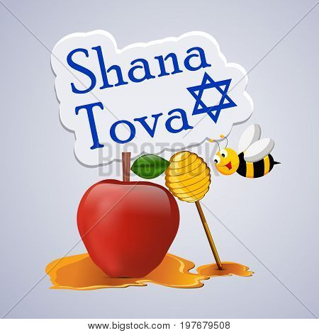 illustration of bee, honey, apple with shana tova text on the occasion of Jewish New Year Shanah Tovah