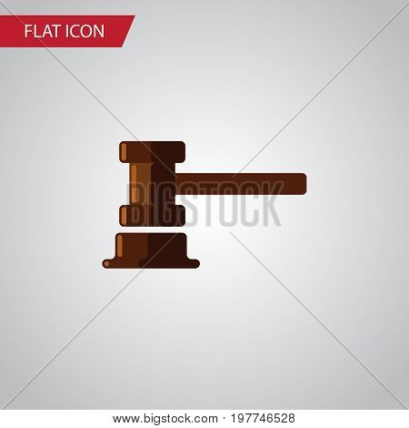 Government Building Vector Element Can Be Used For Courthouse, Hammer, Law Design Concept.  Isolated Courthouse Flat Icon.