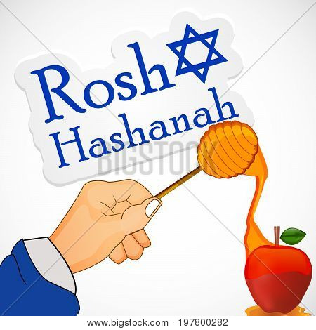 illustration of hand, honey, apple with Rosh Hashanah text on the occasion of Jewish New Year Shanah Tovah. Translation: a good year