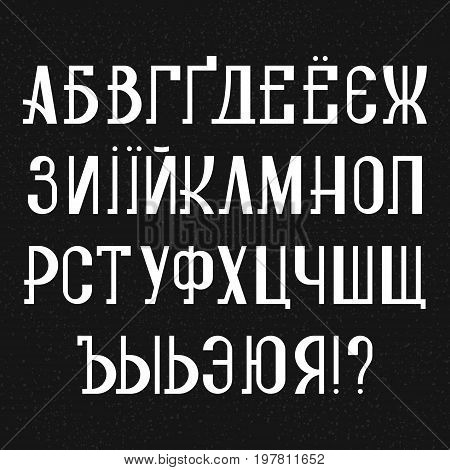 Isolated cyrillic alphabet. Ukrainian and russian letters. White retro font.