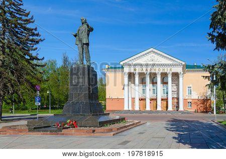 VITEBSK BELARUS - MAY 17 2017: Vitebsk Regional Philharmonic monument to Vladimir Lenin on Lenin Square Belarus