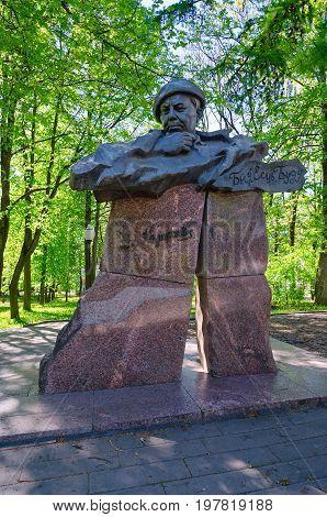 VITEBSK BELARUS - MAY 23 2017: Monument to Vladimir Korotkevich Vitebsk Belarus