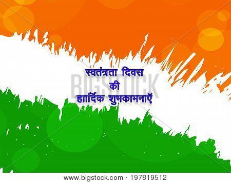 illustration of swatantrata divas ki hardik shubhkamnayen text in hindi language means happy Independence day on India flag background on the occasion of India Independence day