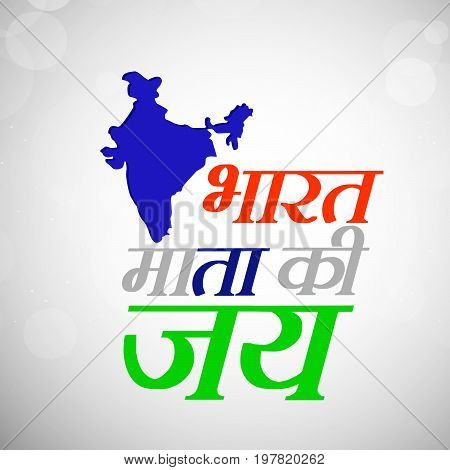 illustration of map with bharat mata ki jai text in hindi language on the occasion of India Independence day