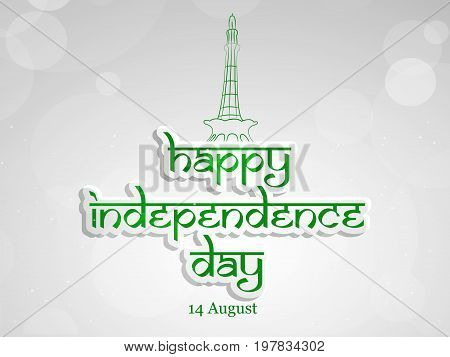 illustration of Minar - e - Pakistan with happy Independence day text on the occasion of Pakistan Independence day