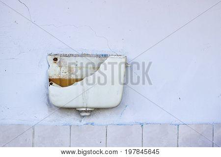 Broken Flushing System