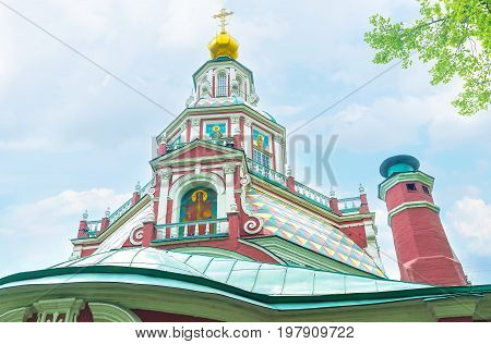 The Dome Of The Orthodox Church