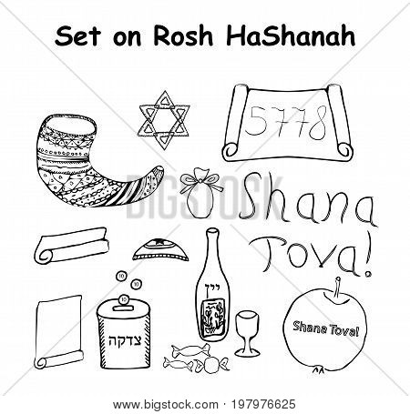 A set of elements for the Jewish holiday Rosh HaShanah. Hebrew. Doodle. Hand draw. Vector illustration on isolated background.