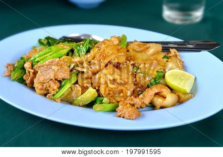 Fried Noodles Mix With Pork