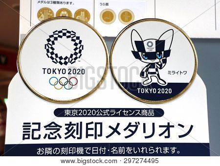 Yokohama, Japan - 5 April, 2019: Stand with official logos and mascot Miraitowa of the 2020 Summer Olympic Games in Tokyo