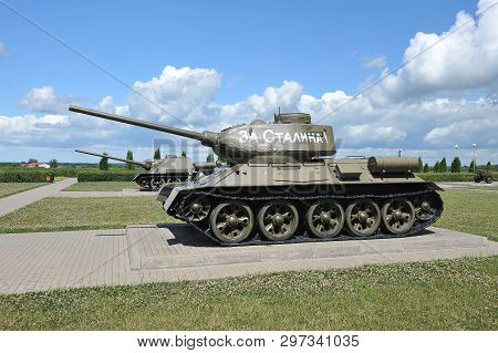Prokhorovka, Russia - July 5, 2017: Soviet Tank T-34 On Prokhorovka Field After The Tank Battle Of K