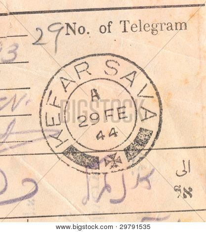 An old Palestinian postmark on the form of a telegram