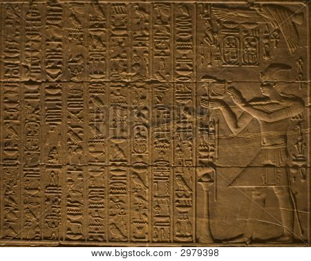 Hieroglyphics In Phile Temple, Egypt.
