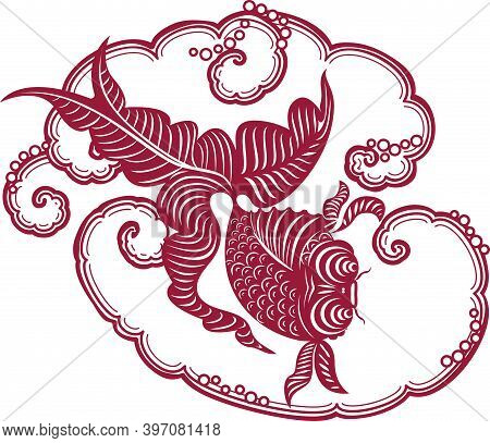 Goldfish In The Whirlpool Of A Mountain River. Simulated Traditional Chinese Paper Cut