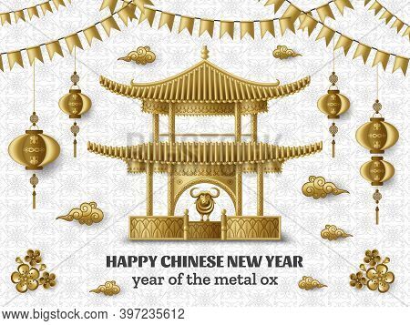 Happy Chinese New Year Background With Beautiful Pagoda, Creative Golden Metal Ox, Hanging Lanterns