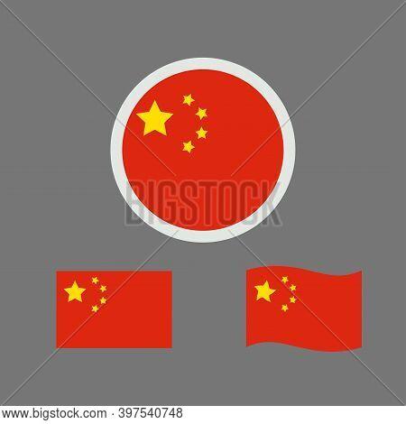 Vector Illustration Of China Flag Sign Symbol. China Flag Vector. China National Flag.