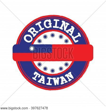 Vector Stamp Of Original Logo With Text Taiwan And Tying In The Middle With Nation Flag. Grunge Rubb