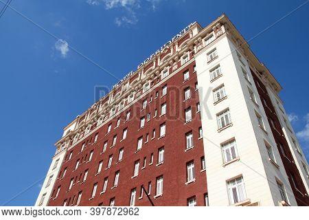 Havana, Cuba - February 24, 2011: Street View Of Hotel Presidente In Havana, Cuba. Tourism In Cuba H