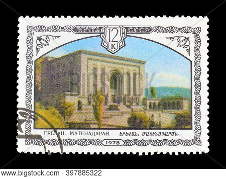 Soviet Union - Circa 1978 : Cancelled Postage Stamp Printed By Soviet Union, That Shows Matenadaran
