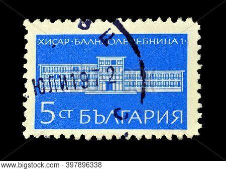 Bulgaria - Circa 1971 : Cancelled Postage Stamp Printed By Bulgaria, That Shows Hisar Sanatorium, Ci
