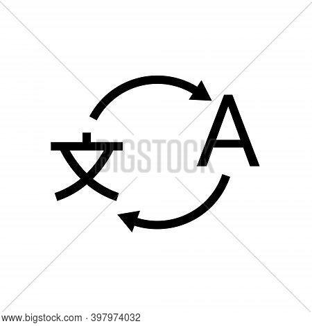 Multilingual English Different Flat Translate Icon Language Service Logo