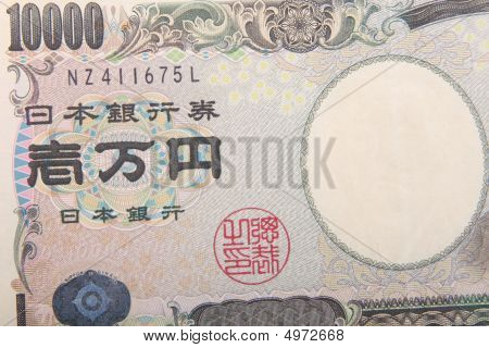 Japanese Currency