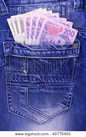 Ukrainian Money In Jeans Pocket