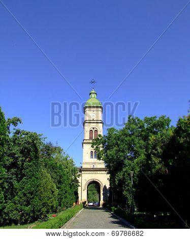 Clock Tower Gate