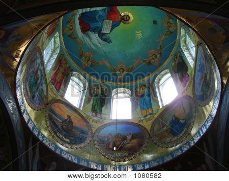 Dome Of Church With Icons