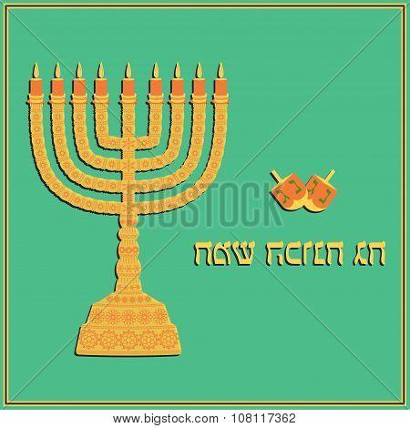 Hanukkah background with menorah, dreidels, text Happy Hanukkah, candles, David star and jewels. Beautiful greeting card. poster