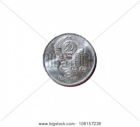 Coin Jubilee Soviet three rubles isolated on white background poster