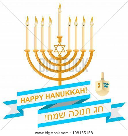 Happy Hanukkah Design