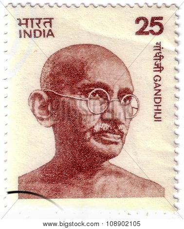 India - Circa 1979: A Stamp Printed In India Shows Mahatma Gandhi, Portrait, Leader Of Indian Indepe