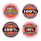 Illustration or graphic of four guarantee and warranty labels or emblems. poster