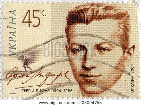 Ukraine - circa 2017: A postage stamp printed in Ukraine shows Serhii Lifar circa 2004