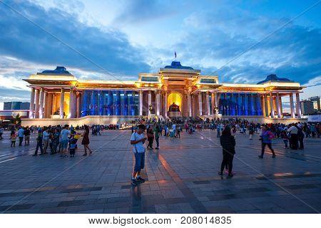 Sukhbaatar Square In Ulaanbaatar